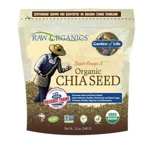 Organic Chai Seeds 12 Oz